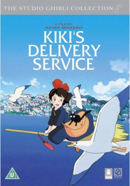 Kiki's Delivery Service - Special Edition