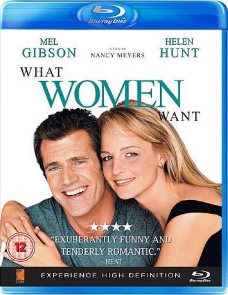 Ce que veulent les femmes