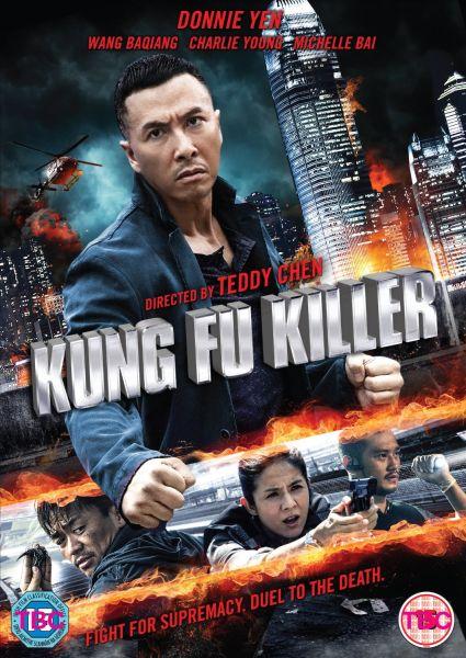 Option trading kung fu