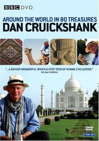 Around The World In 80 Treasures