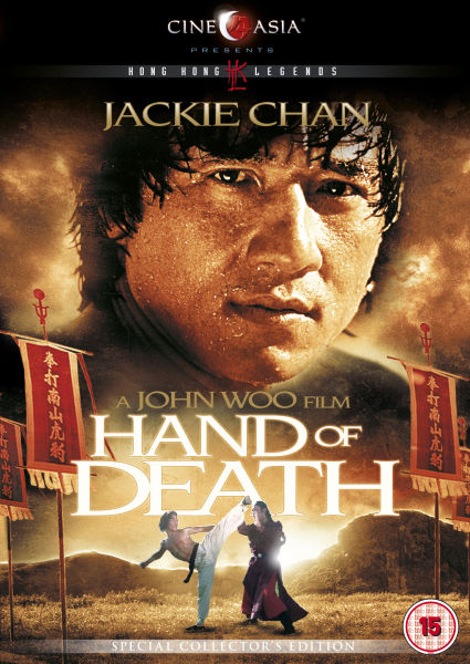 Hand Of Death Dvd Zavvi