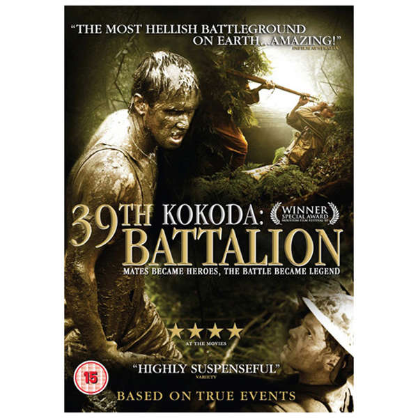 The 39th Battalion