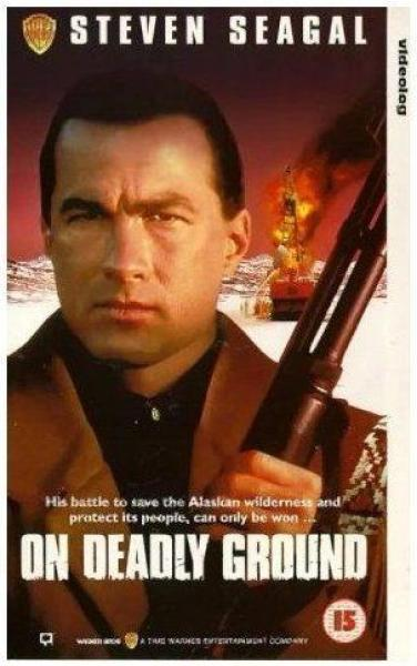 On Deadly Ground DVD |...