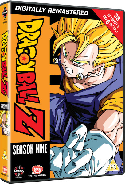 Dragon Ball Z - Season 9