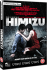 Himizu: Image 2