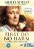 First Do No Harm: Image 1