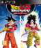 Dragon Ball Z Budokai: HD Collection