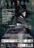 Ergo Proxy Collection: Image 2