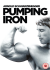 Pumping Iron Special Edition: Image 1