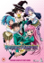 Rosario and Vampire Collection: Image 1
