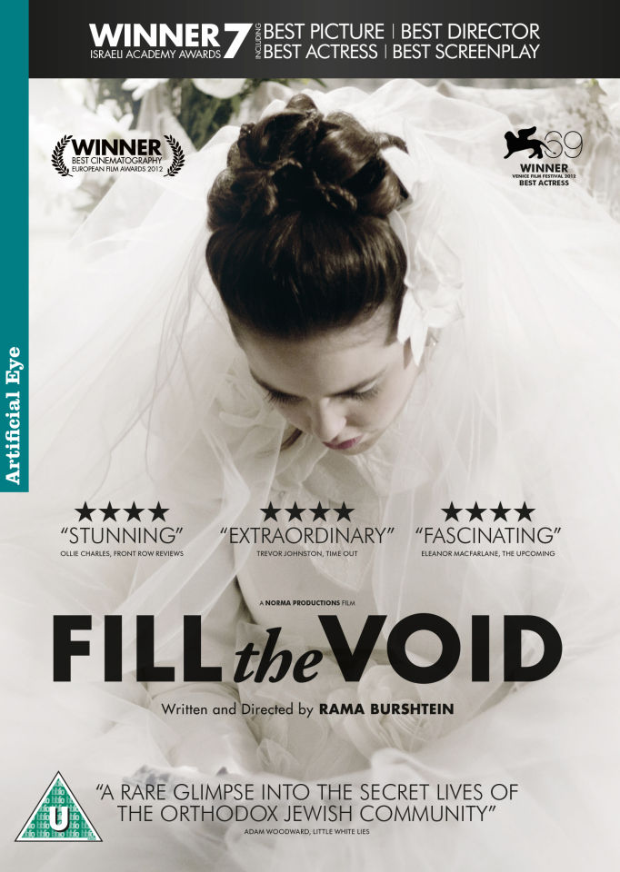 fill-the-void
