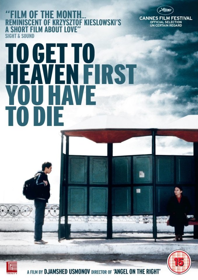 to-get-to-heaven-first-you-have-to-die