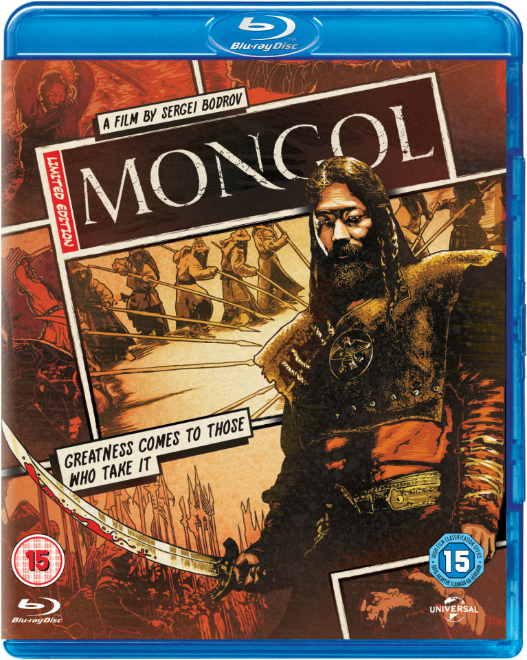 mongol-reel-heroes-edition