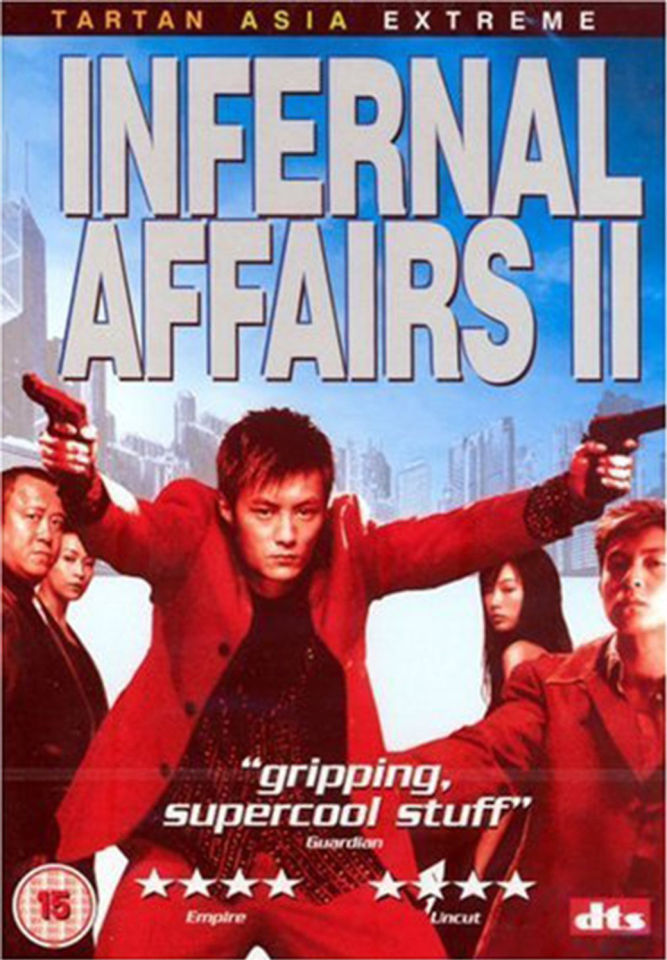 infernal-affairs-2
