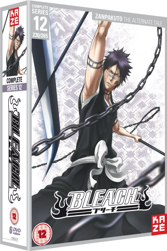 bleach-zanpakuto-the-alternate-tale-series-12-episodes-230-265