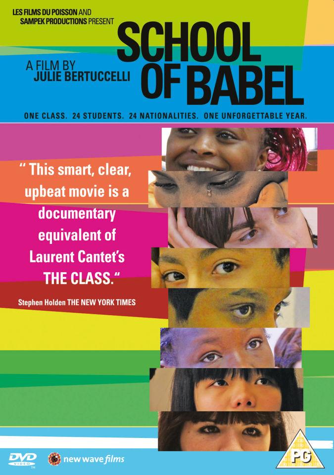 school-of-babel