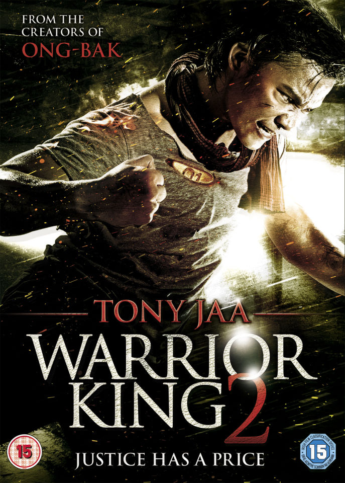 warrior-king-2