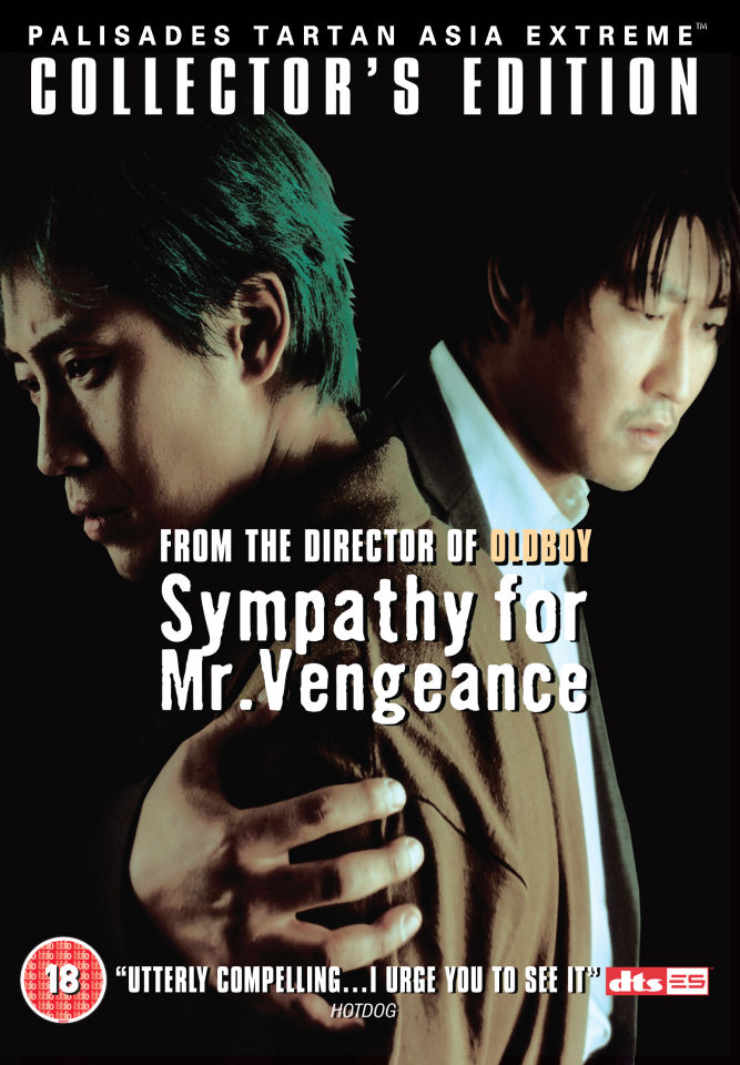 sympathy-for-mr-vengeance-collector-edition