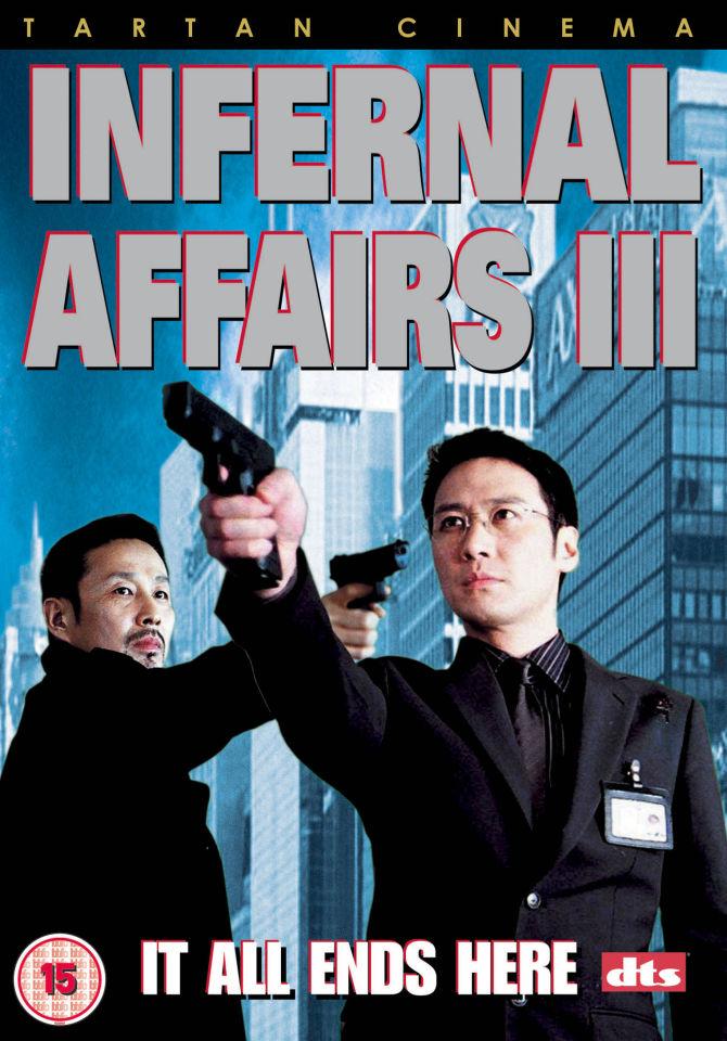 infernal-affairs-3