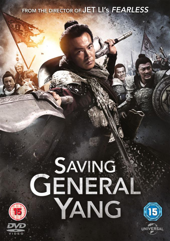 saving-general-yang