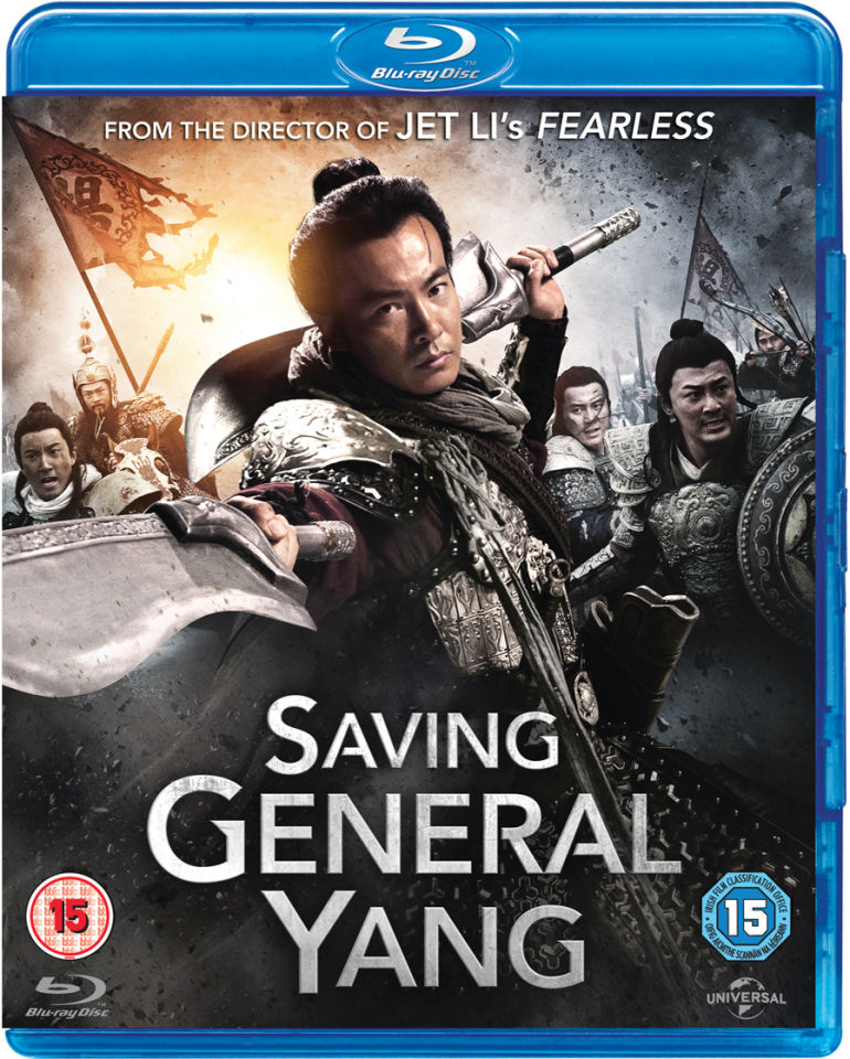 saving-general-yang