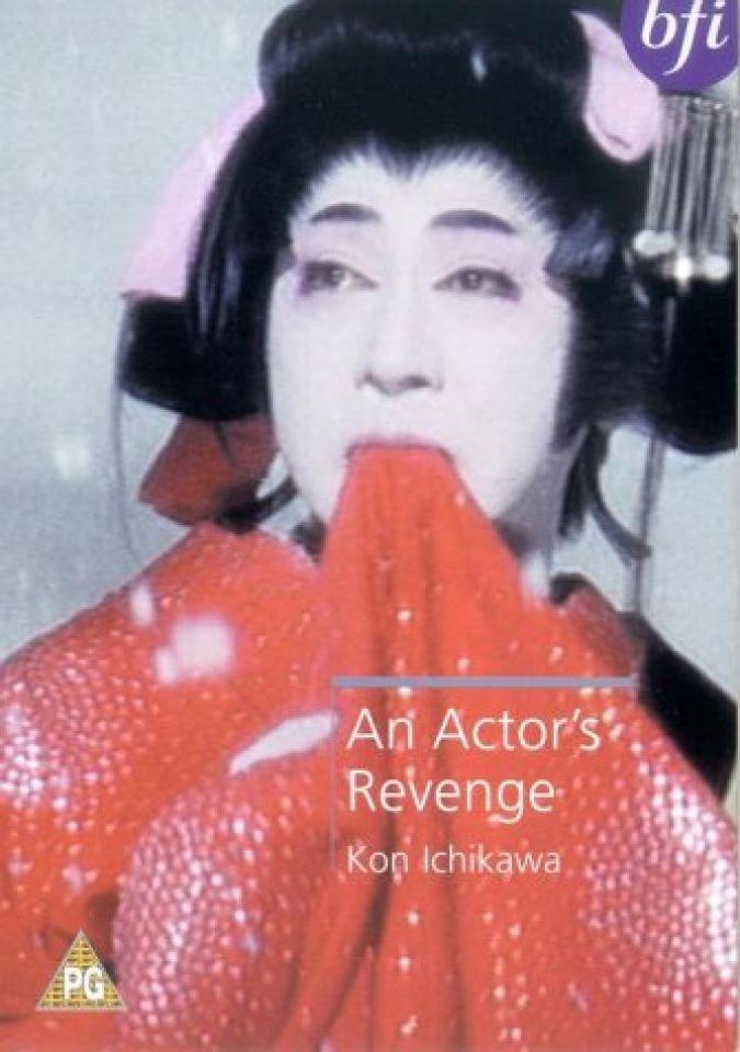 an-actors-revenge