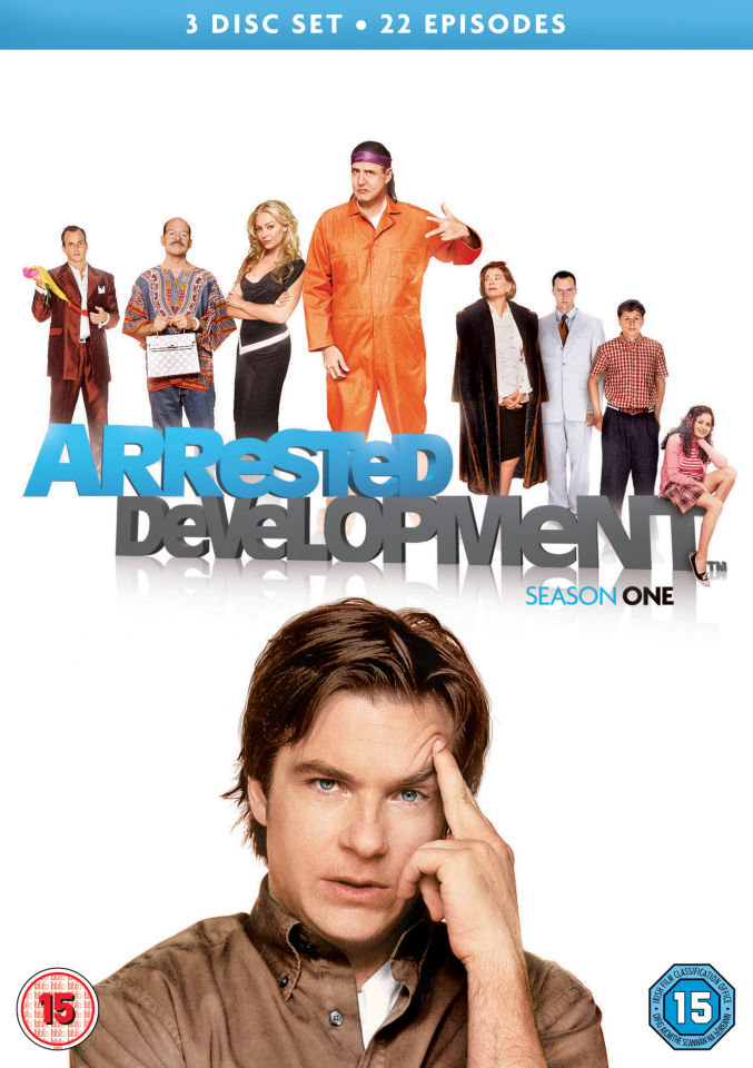 arrested-development-season-one