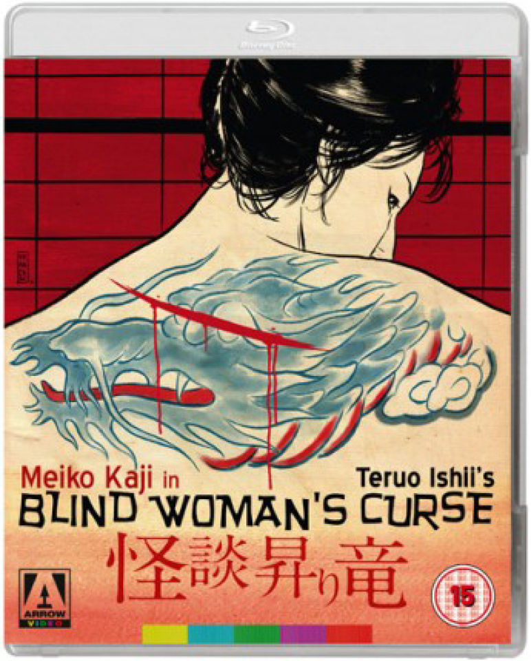 blind-womans-curse-double-play-blu-ray-dvd