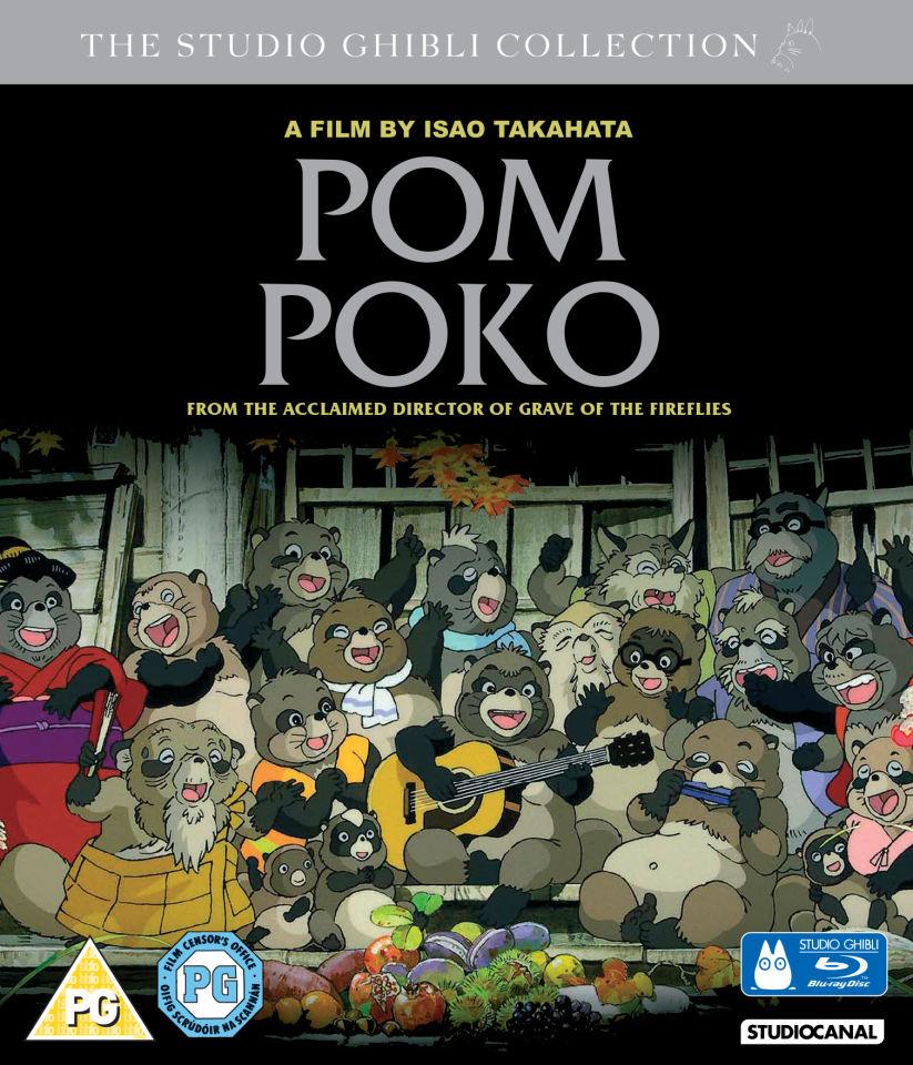 pom-poko-includes-dvd