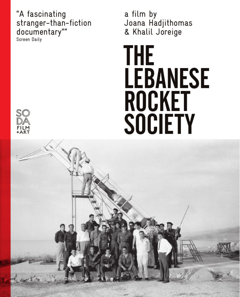 the-lebanese-rocket-society