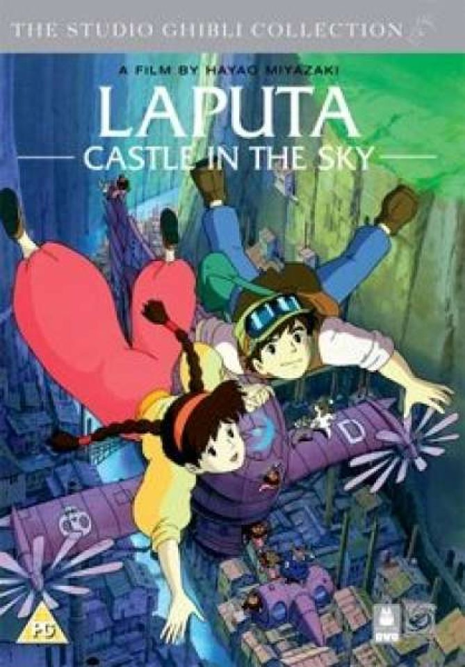 laputa-castle-in-the-sky-special-edition