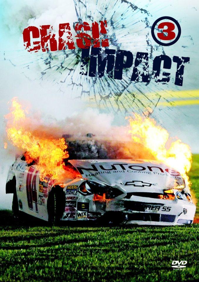 crash-impact-3