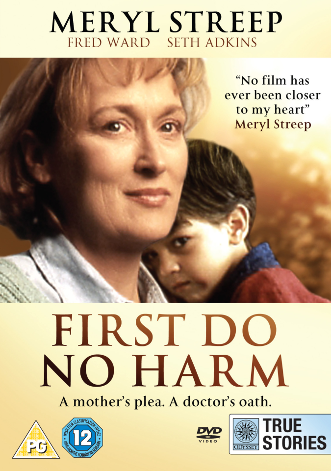 first-do-harm