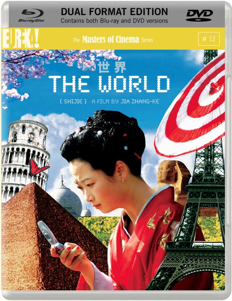 the-world-blu-ray-dvd