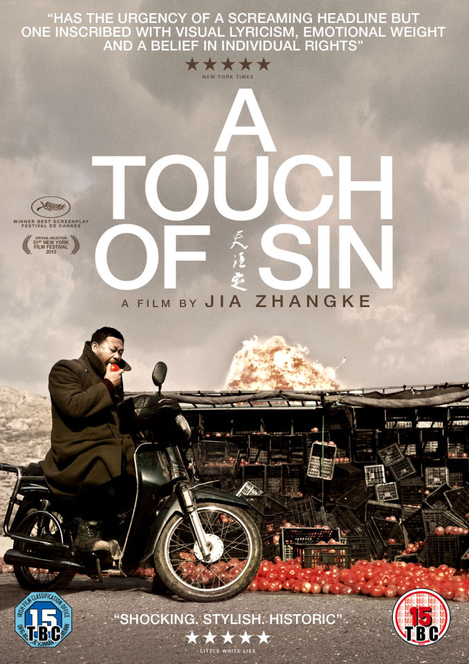 a-touch-of-sin