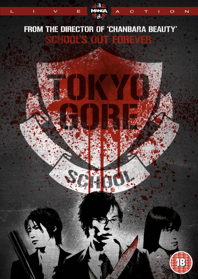 tokyo-gore-school