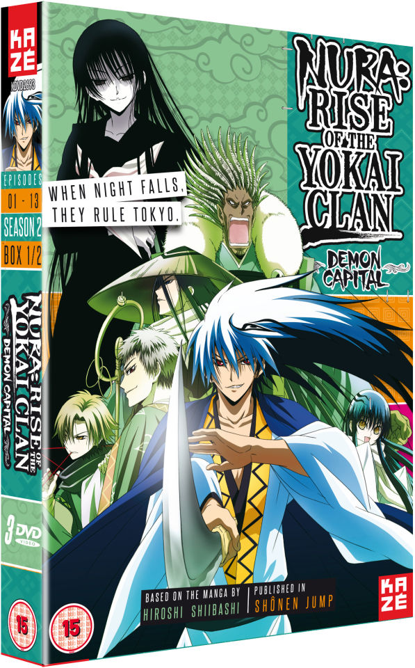 nura-rise-of-the-yokai-clan-season-2-part-1