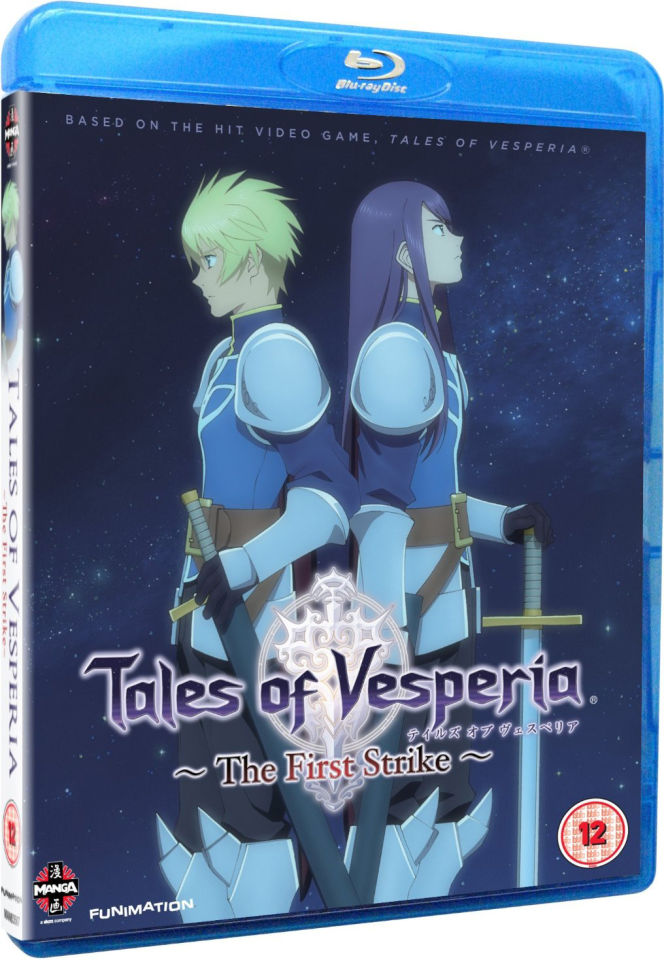 tales-of-vesperia-the-first-strike-double-play-blu-ray-dvd