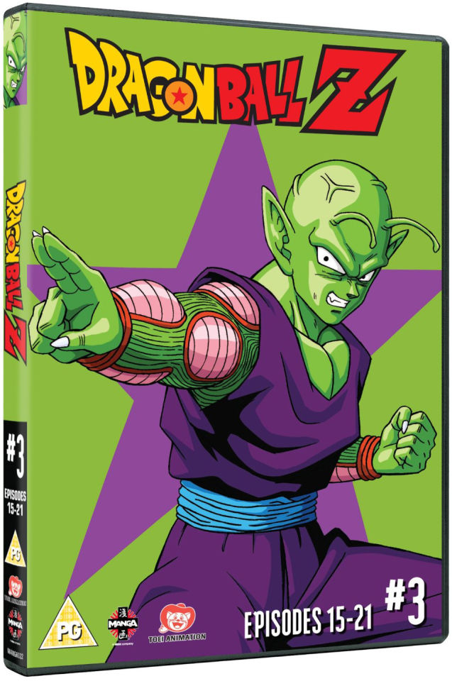 dragon-ball-z-season-1-part-3-episodes-15-21
