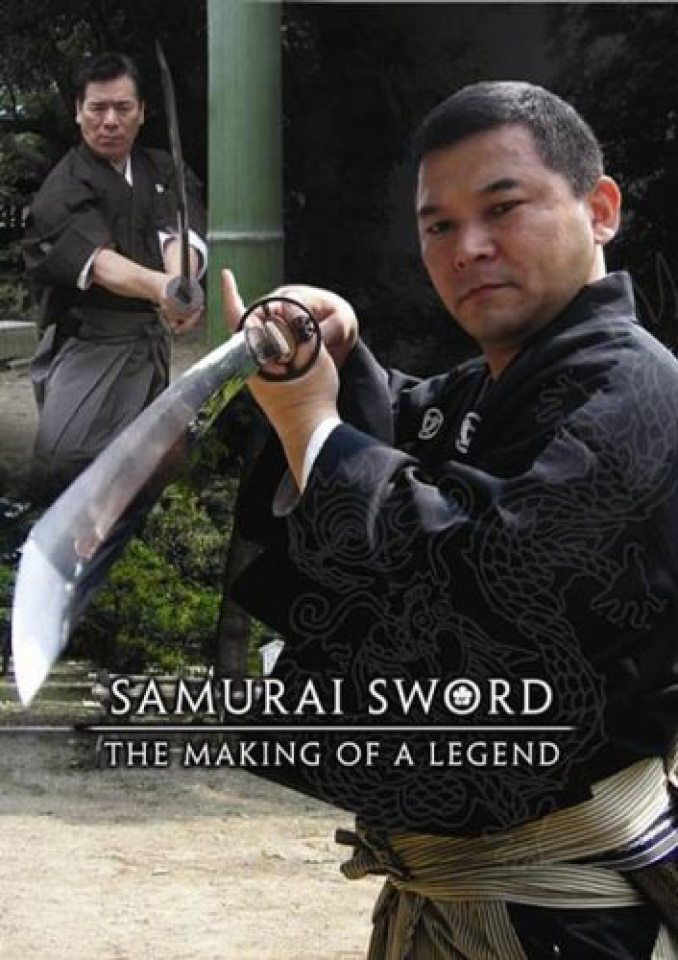samurai-sword-the-making-of-a-legend