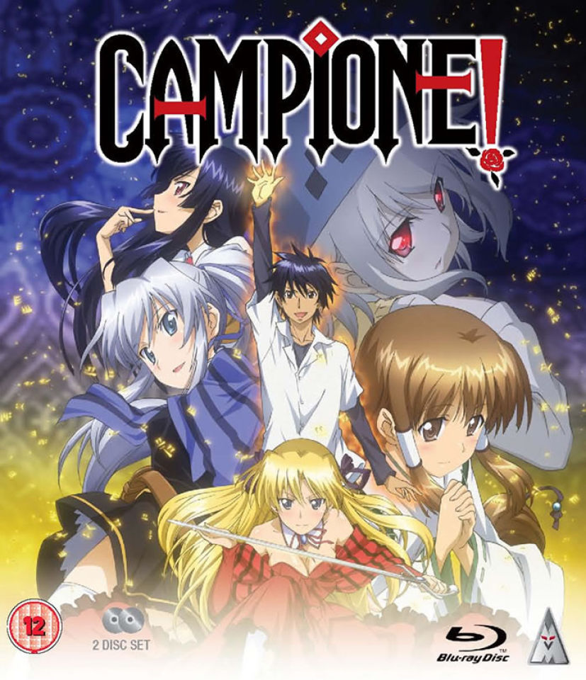 campione-the-collection