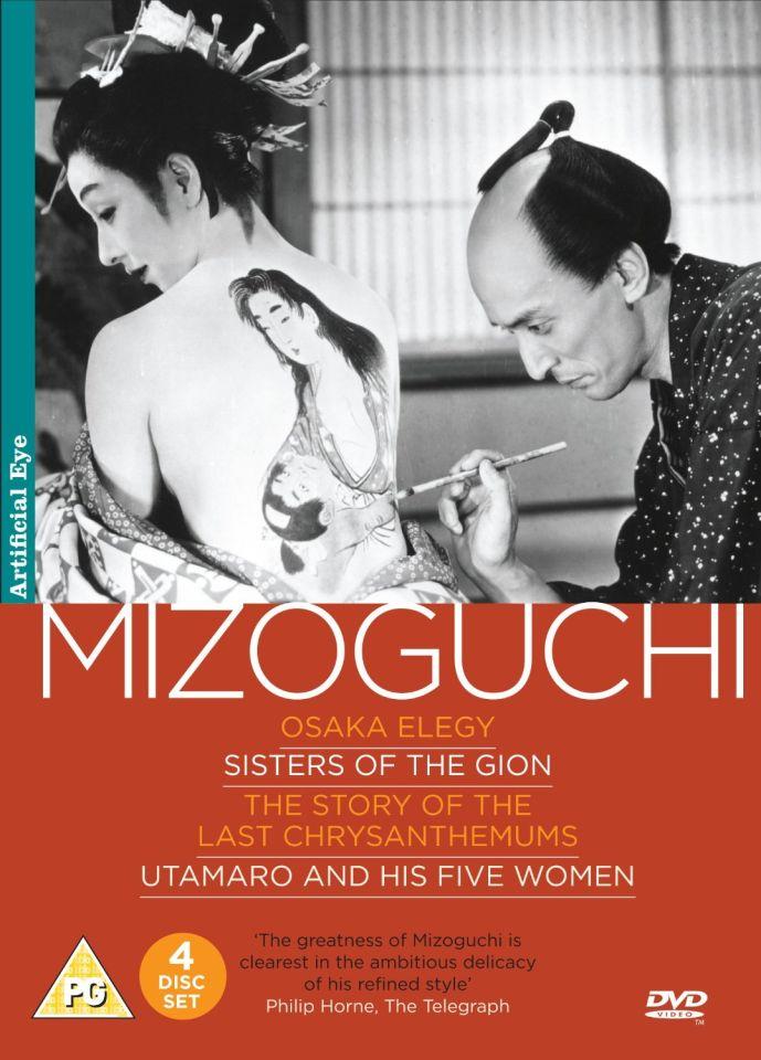 the-mizoguchi-collection