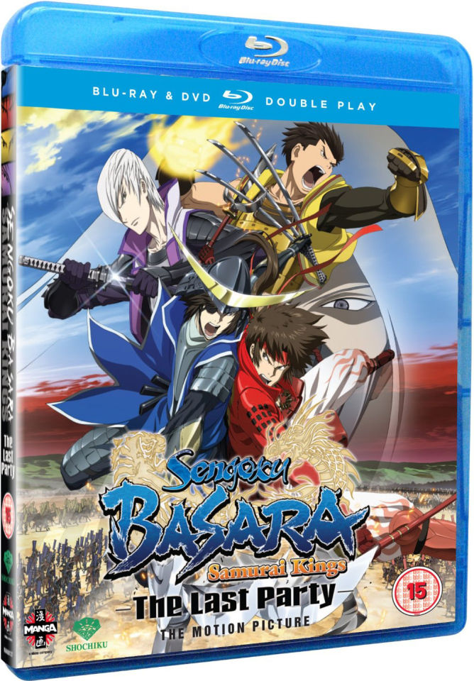 sengoku-basara-samurai-kings-the-last-party-movie-double-play-includes-dvd