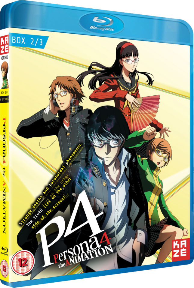 persona-4-the-animation-box-2