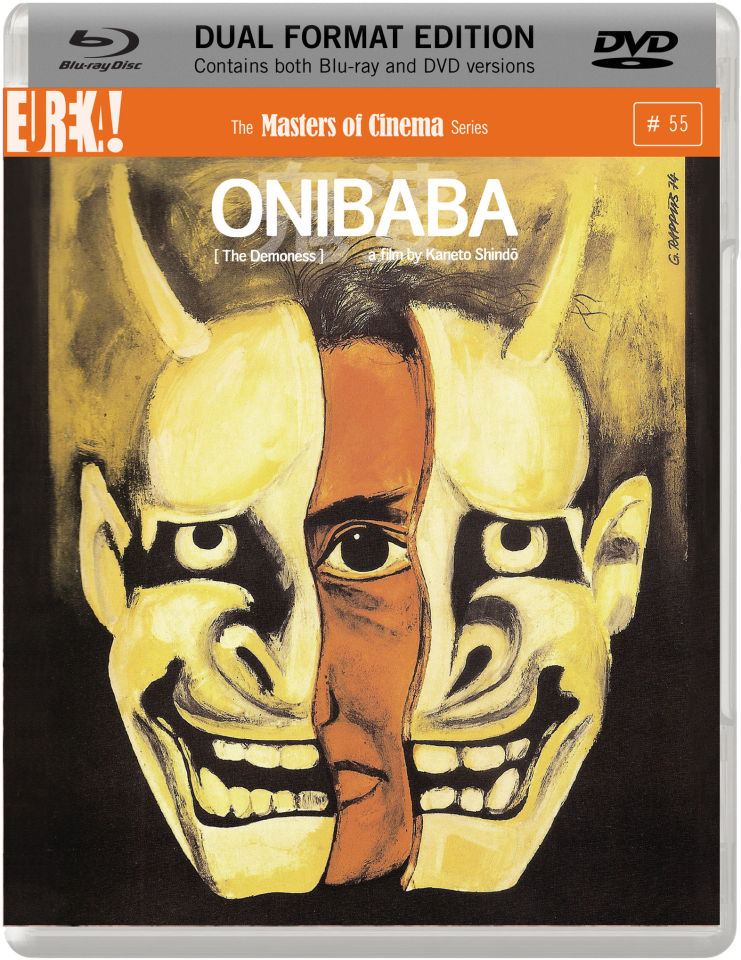 onibaba-dual-format-edition-masters-of-cinema