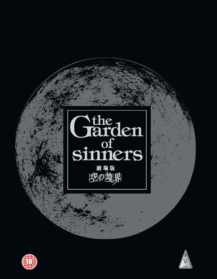 garden-of-sinners-movie-collection-edition