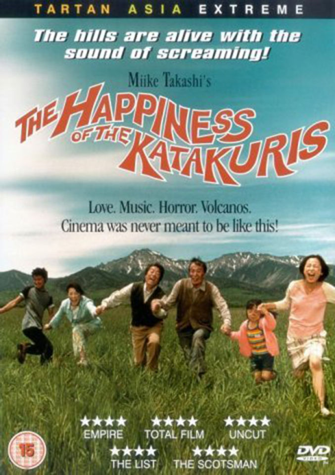 happiness-of-the-katakuris