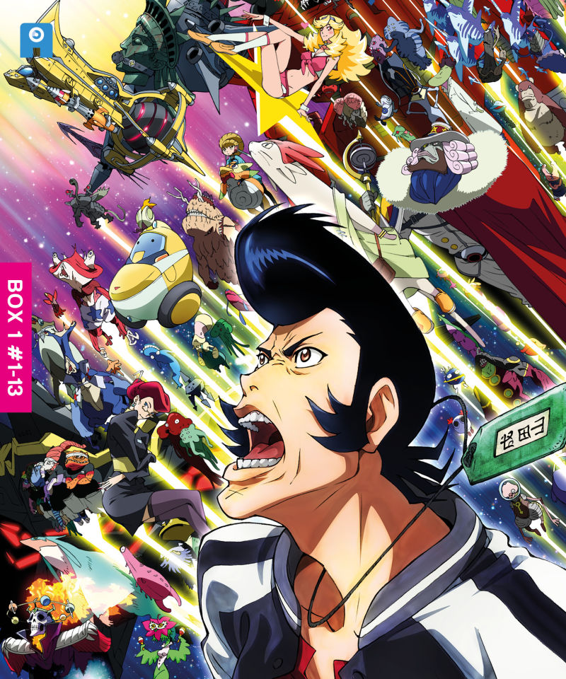 space-dandy-13-episodes