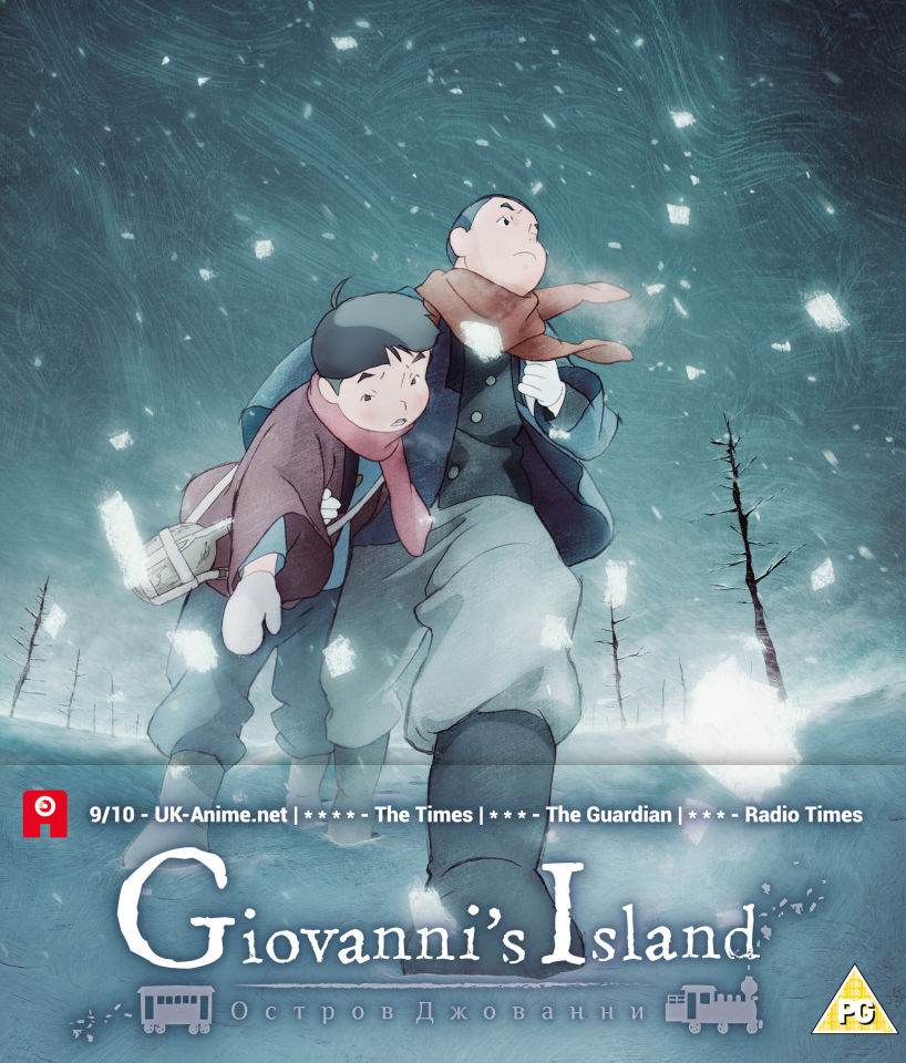 giovanni-island-ultimate-edition-includes-dvd