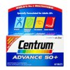 Centrum Advance 50 Plus Multivitamin Tablets - (60 Tablets): Image 1